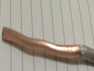 铝直接化学镀铜液