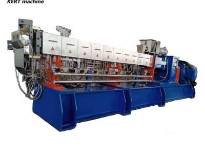PLA塑料吸管原料挤出设备 可降解吸管生产造粒设备