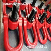鐵人機械VIPC旋轉吊環螺釘