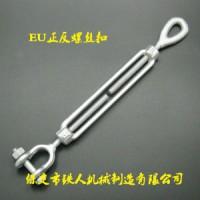 花蘭螺絲OU-鐵人機械