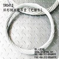 無接頭繩索(鋼絲繩)-鐵人機械