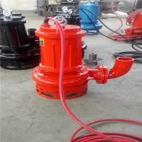 高溫型渣漿泵,80-90°介質輸送泵