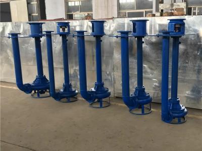 立式泥砂泵CSL系列-无堵塞、*