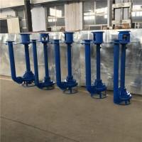立式泥砂泵CSL系列-無堵塞、高品質