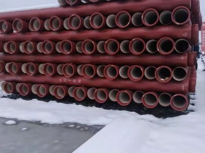湖北球墨鑄鐵管 柔性鑄鐵管300