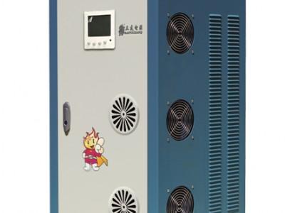 石家莊市三友牌電磁變頻采暖爐45kW電磁變頻電鍋爐家用采暖爐