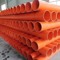CPVC電力管 橘紅色CPVC電纜保護管