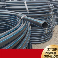 河北佰杭PE穿線管 黑色輕型90PE電力穿線管