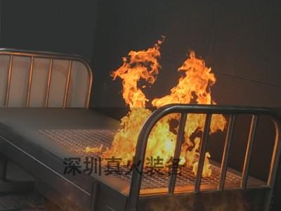 真火模擬系統 臥室床具火災模擬設備