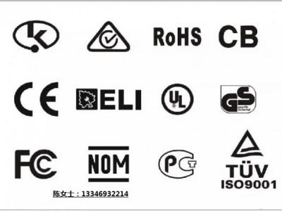 日本認證,PSE認證,圓形PSE,PSE是什么