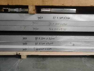 7075鋁板化學成分