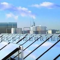 上海平板太陽能熱水工程
