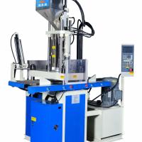 HM-208自動滑板型立式注塑成型機系列