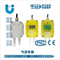 风压变送器,大富豪游戏场直营网数显微差压传感器