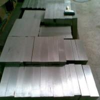 NAK80模具鋼批發價格