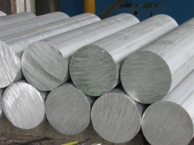 5A06鋁合金板