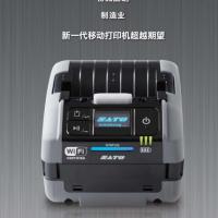 倉儲物流配送便攜式輕巧標簽打印機SATO PW208NX
