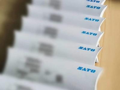 日本佐藤SATO條碼打印機 打印頭原裝正品全國總代一件批發