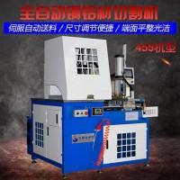 飞研SK455数控切割机 伺服系统PLC编程 自动铝管锯切机