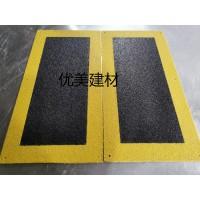 喷砂防滑板加工厂