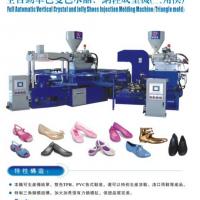 HM-528-2C全自動雙色三角模塑膠鞋類注塑成型機