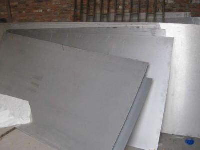 2Cr13不锈钢热轧板