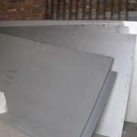 2Cr13不銹鋼熱軋板