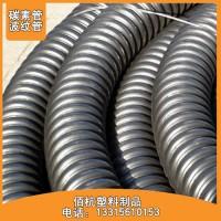 河北佰杭黑色50碳素波紋管質輕耐腐蝕