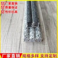內蒙古鐵屑水泥防滑條圖片