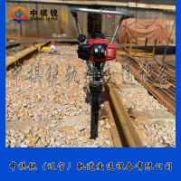 中祺銳品質|搗固鎬_生產商|如何使用_鐵路工程機械銷售
