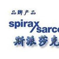 英國斯派莎克SpiraxSarco閥門,斯派莎克浮球式疏水閥
