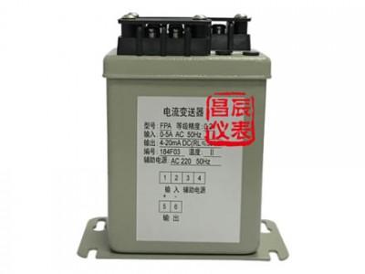 蘇州昌辰電流變送器FPA-A2-F1-P2-O3