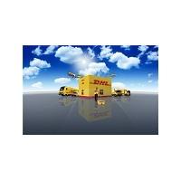 東莞市長安鎮DHL.UPS.fedex國際快遞公司