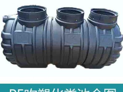 湖北龍康排水系統有限公司PE吹塑化糞池