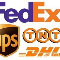 東莞市沙田鎮DHL.UPS.fedex國際快遞公司