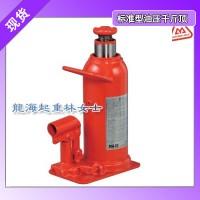 2噸MASADA標準型油壓千斤頂,摩擦力小不漏油