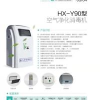徐州輔仁空氣凈化消毒機,移動式空氣凈化消毒車