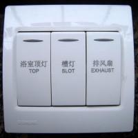 苏州吴中布料激光加工