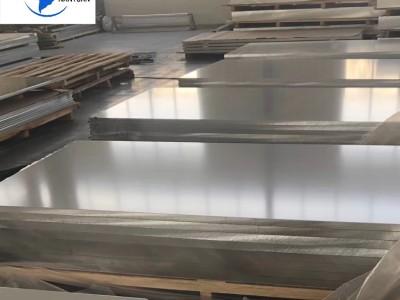 鋁板6061  現貨供應  可切割