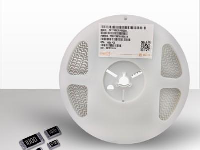 7520電阻三環貼片電阻智能家居應用免費供樣