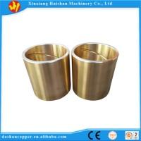 工程机械轴套铸造铜套厂家