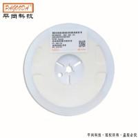 0805電阻風華貼片電阻電動車專用量大從優