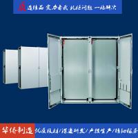 滁州華僑電子仿威圖控制柜低壓配電柜PS鈑金柜體定制