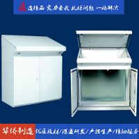 滁州華僑電子仿威圖低壓工業琴面斜面操作臺鈑金柜體