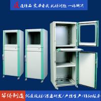 滁州華僑電子PC工業電腦柜控制柜鈑金柜體