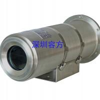 工廠直銷防爆攝像機不銹鋼護罩