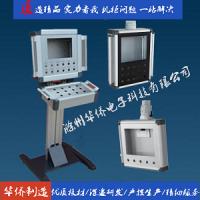 滁州華僑電子仿威圖搖臂懸臂觸摸屏控制箱操作箱定制