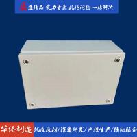 滁州華僑電子仿威圖KL開關盒接線盒配電箱