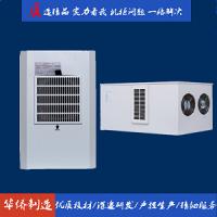 滁州華僑電子仿威圖低壓控制柜配電柜工業機柜側掛頂裝空調