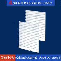 滁州華僑電子仿威圖控制柜低壓配電柜風扇散熱器
